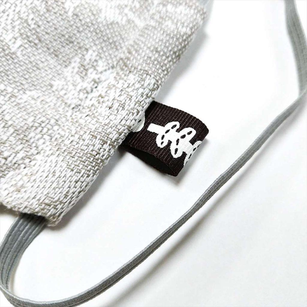 リネンマスク / ベージュ アトリエ作品カラー写真02